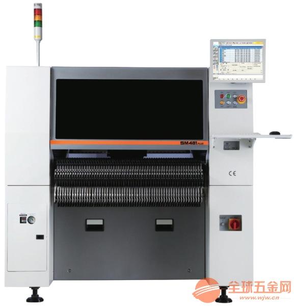 通化韩华三星SM481plus生产厂家