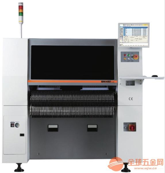 临沂韩华三星贴片机SM471plus代理商厂家