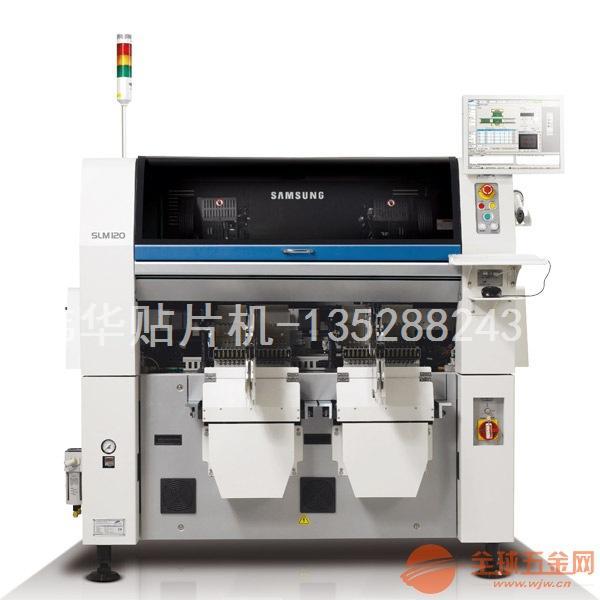 扬州韩华三星贴片机SM471plus代理商厂家