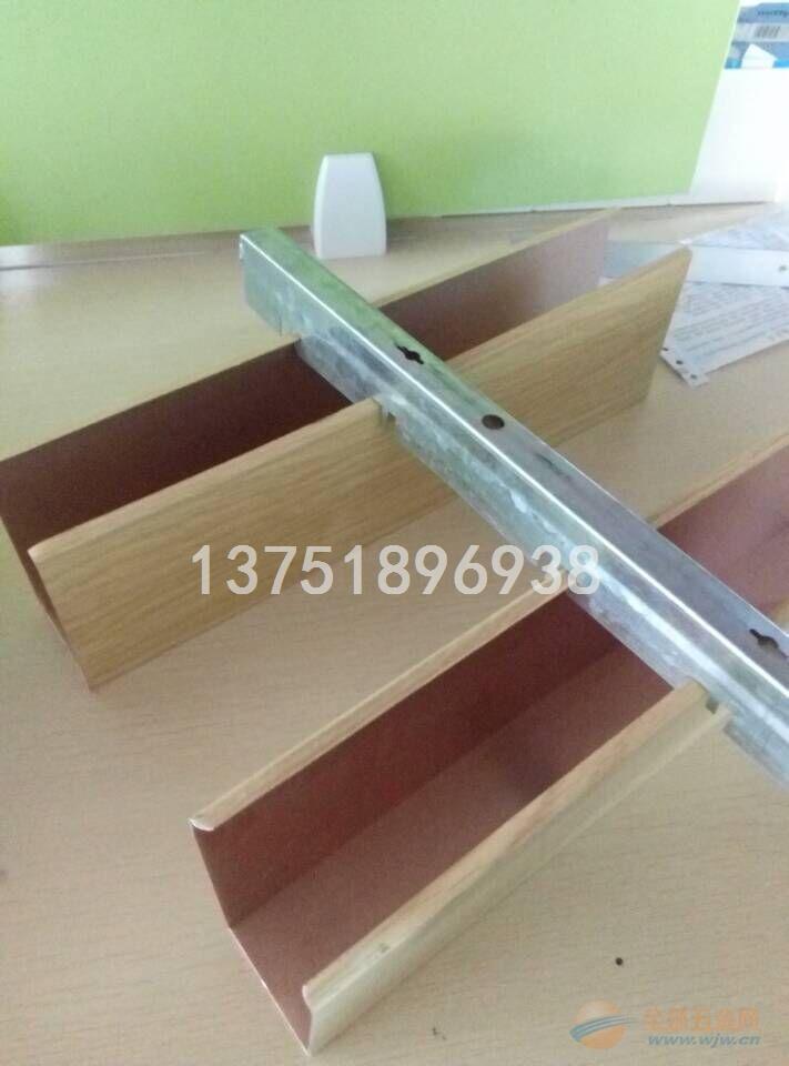 广州木纹铝方通批发厂家发货