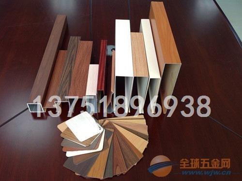 惠州木纹铝方通厂家定做