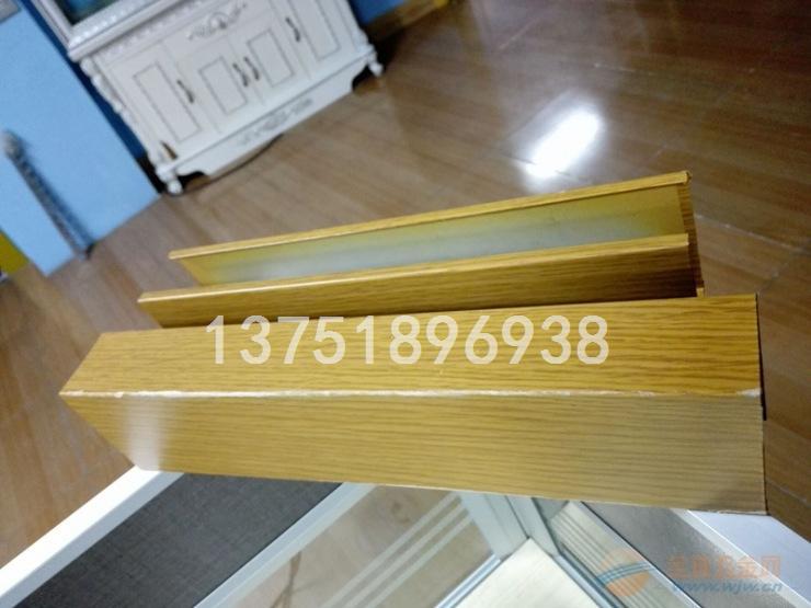 佛山U型木纹铝方通批发厂家