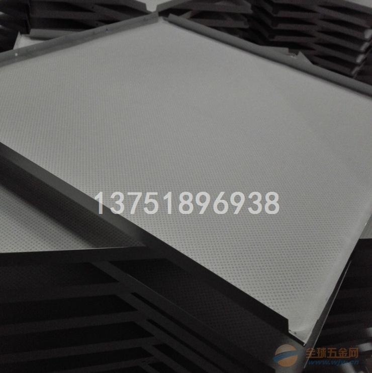 欧佰600*600白色方形铝扣板厂家