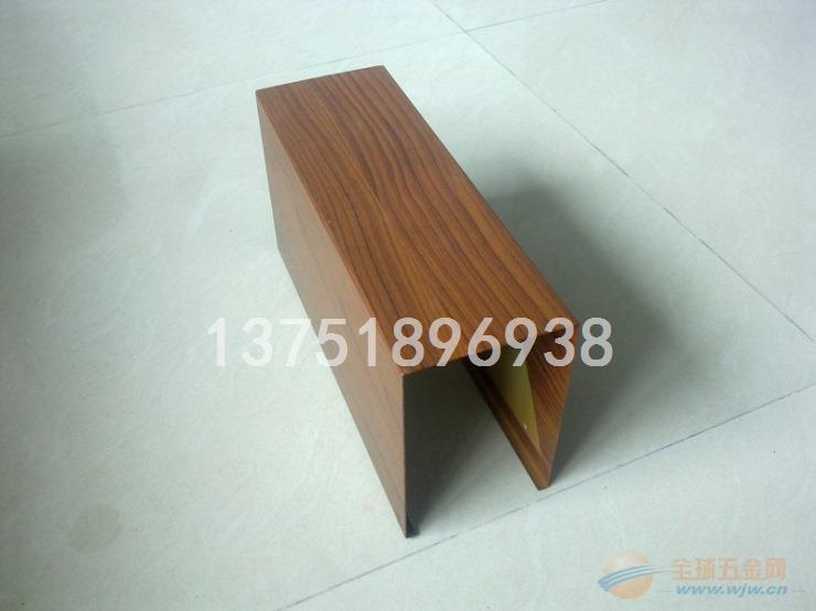 木纹铝方通大批量采购