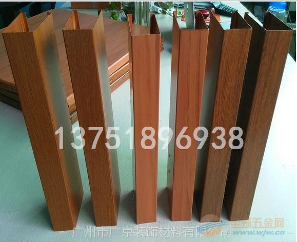 铝方通厂家定做木纹铝方通更划算