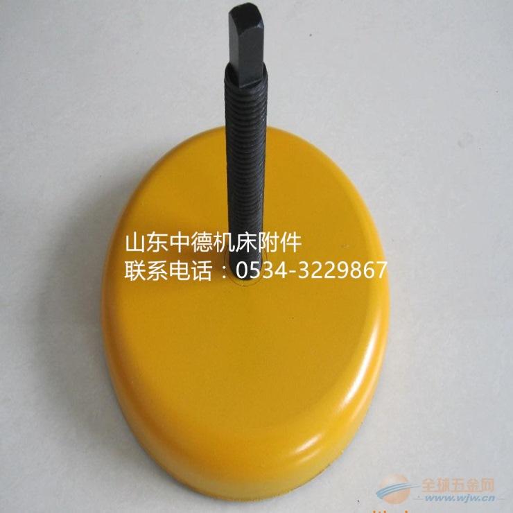 北京*东城区 机床垫铁 物美价廉