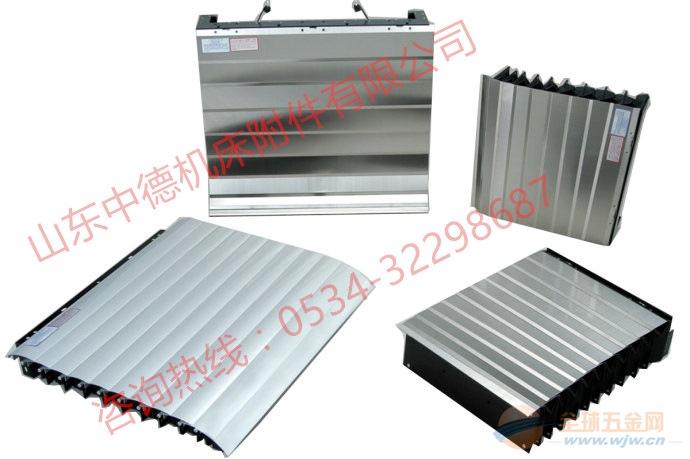 杭州*西湖钢板防护罩 又好又快专业生产
