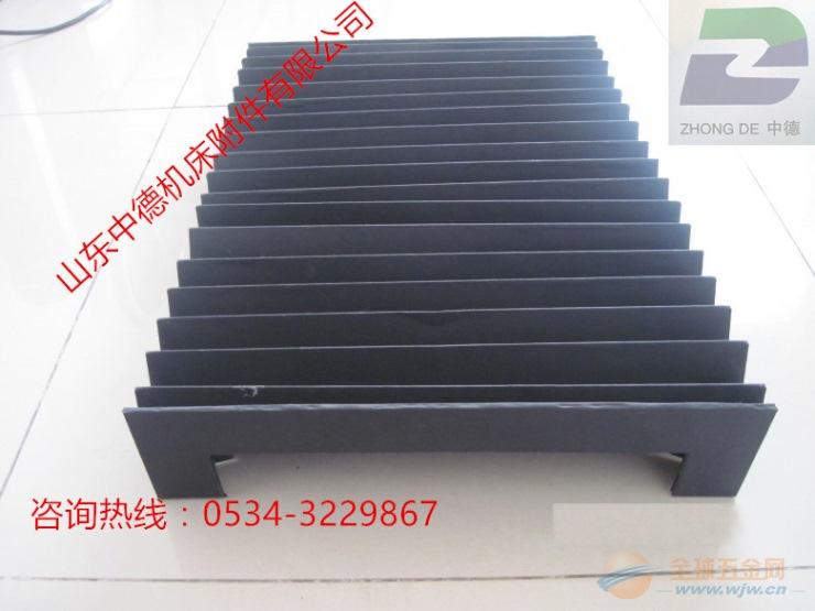 供应 东宁县 中德柔性风琴防护罩 数控机床专用防护罩