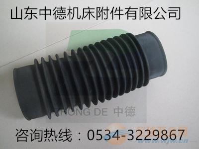 北京平谷区供应丝杠防护罩 诚信经营
