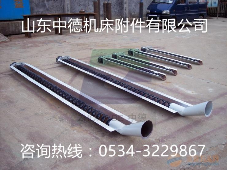 中德ZDe系列螺旋排屑机,山东中德厂家供应
