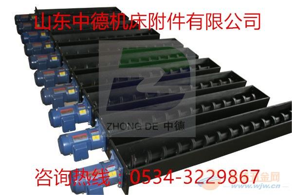 湖北荆州排屑机 专业生产厂家 服务迈向全球