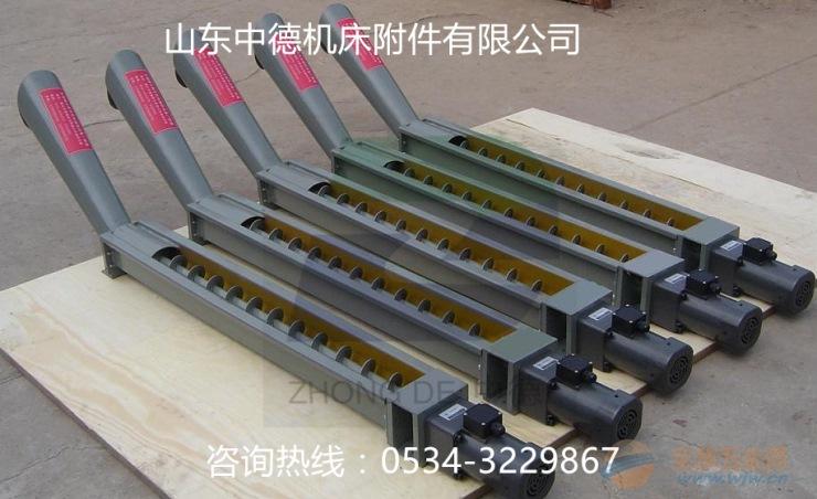 铜川机床 中德牌螺旋排屑机 品质保障 热销全国