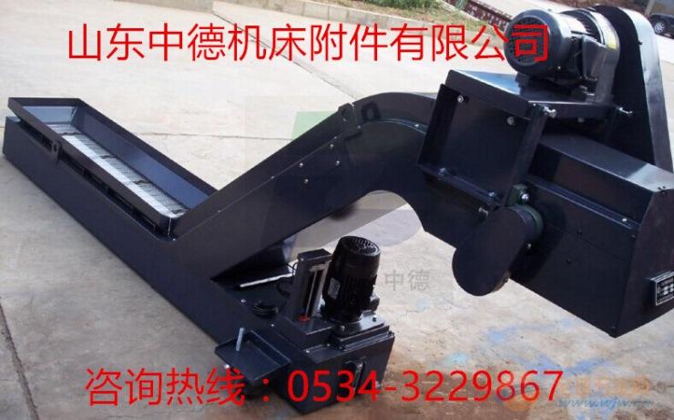 襄阳机床 优质链板排屑机 铝屑排屑机专业生产厂家