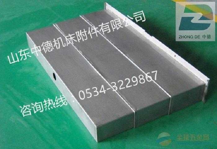 安陆市 机床 钢板 冷轧钢板防护罩 质保一年