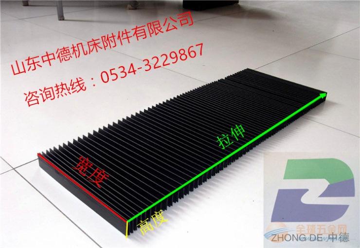 上海徐汇区机床 风琴防护罩 皮老虎 选用优质原材料 品质保障