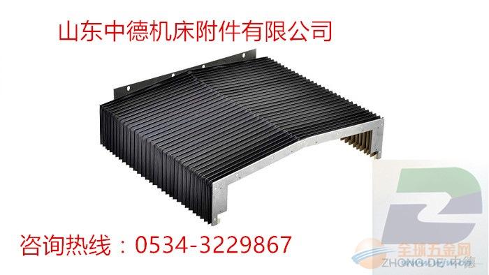 杭州&机床 风琴防护罩盔甲防护罩钢板防护罩中德公司信得过品牌
