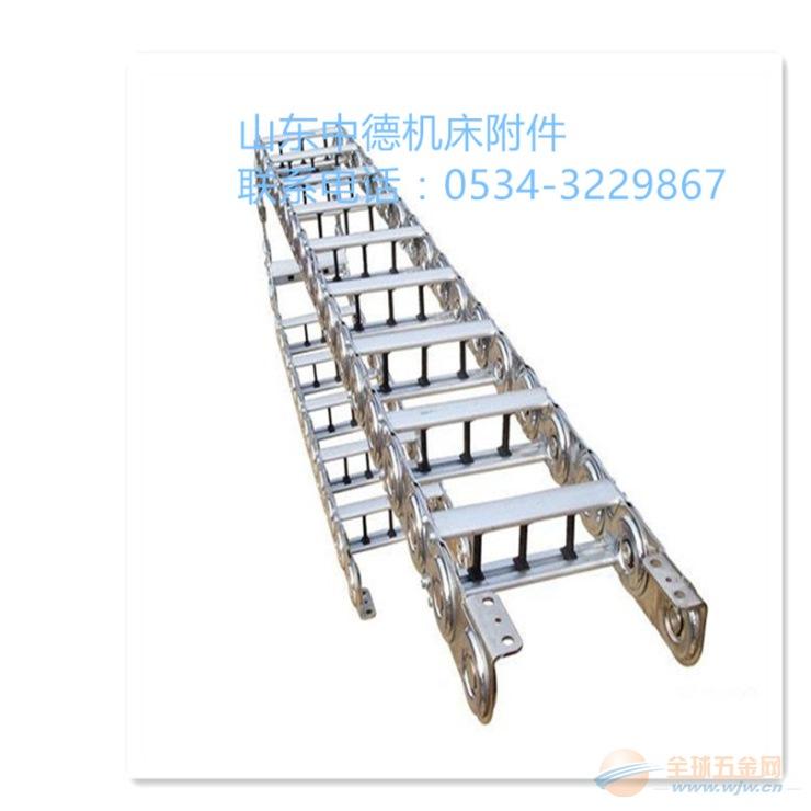 宝鸡市机床 钢制拖链 塑料拖链 精益求精,铸造产品质量