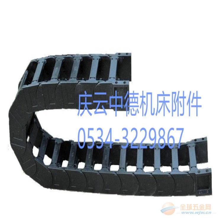 北京机床 钢制拖链 物美价廉 型号齐全 中德制造