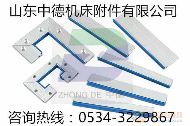 河北沧州刮屑板(包邮)改革创新追求品质,落实管理提高效率