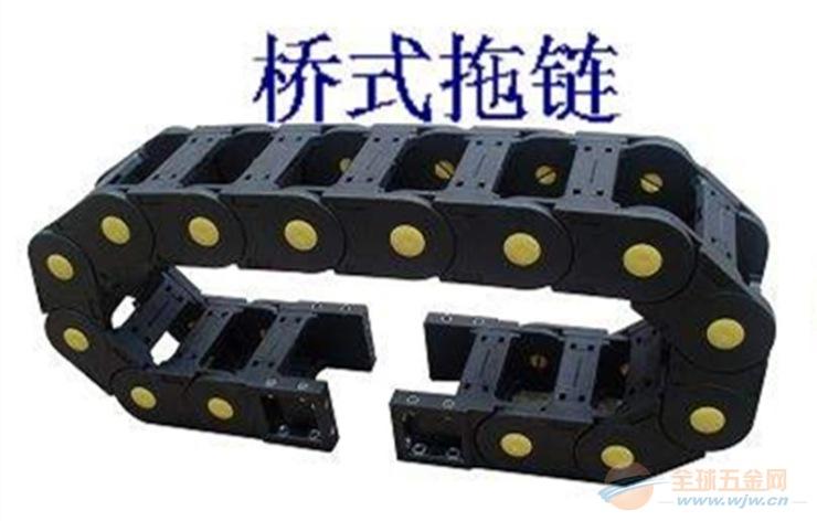 厂价销售 黄石 机床塑料拖链 穿线拖链 高效率高品质