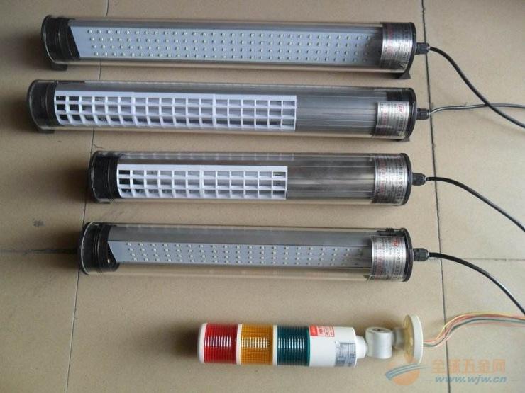 供应行唐县 机床灯具 防水灯 技术于一体