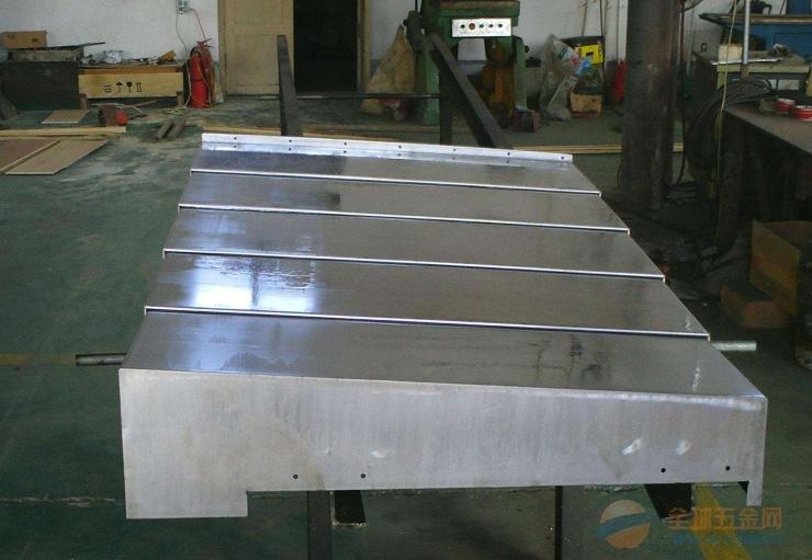 新化县 机床钢板防护罩 运行平稳 坚固耐用