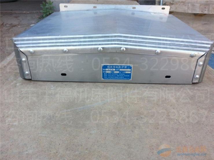 汉中市 冷轧钢板导轨防护罩 不锈钢导轨防护罩 中德机床