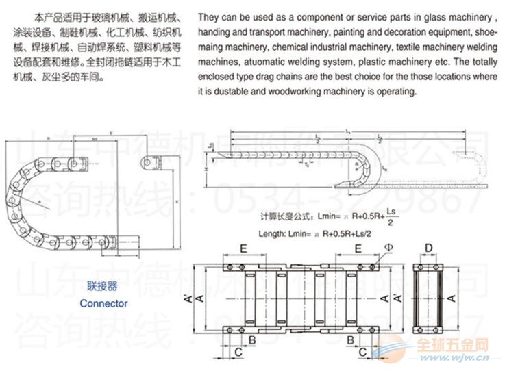 双桥区直销机床塑料拖链 优质批发