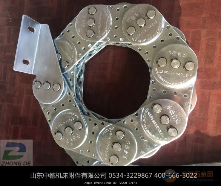忻州市机床 钢制拖链 今天的付出,明天的回报 中德集团