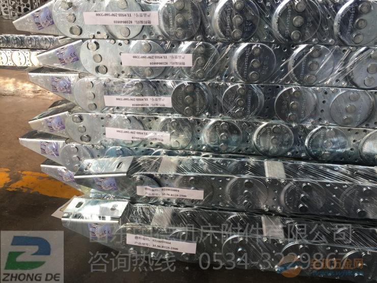 青海省海北机床 钢制拖链 细心、精心、用心,品质永保称心