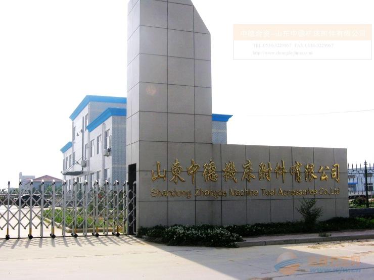 北京*怀柔钢板防护罩 主动维护主动服务用心称心我们安心