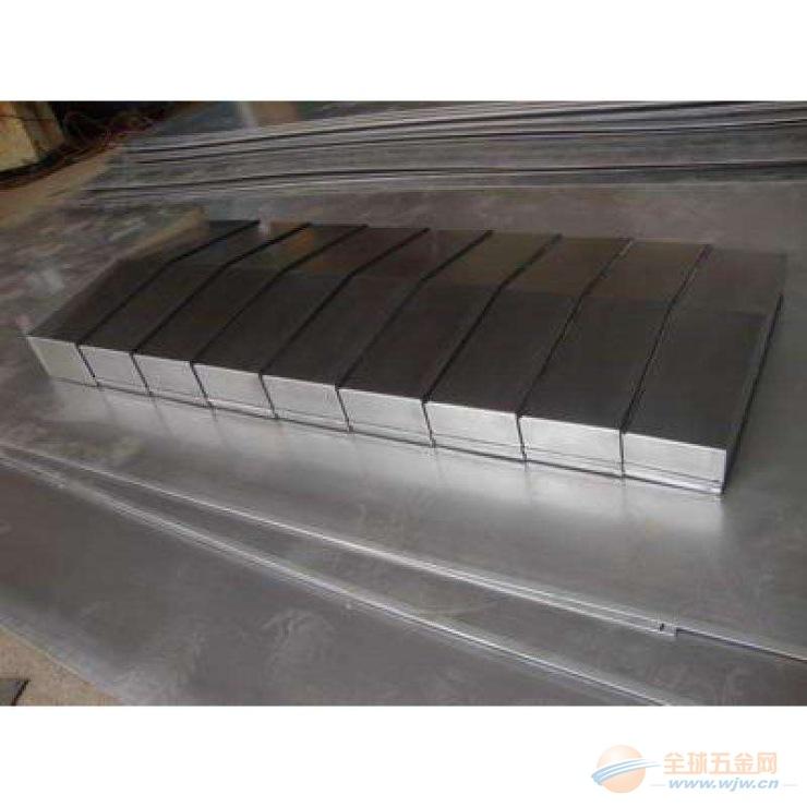 北京*石景山钢板防护罩 用人的智慧创造高品质产品