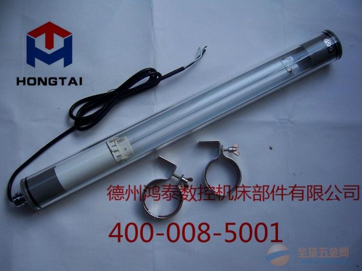 北京*西城区机床工作灯 热销产品经久耐用