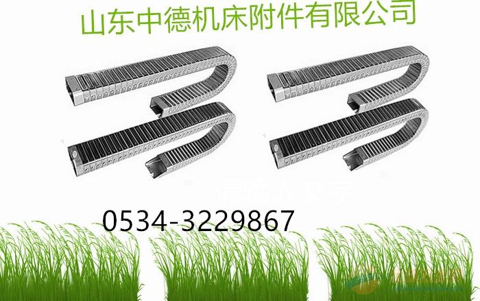 扬州机床 钢制拖链 工程塑料拖链 型号齐全 欢迎选购