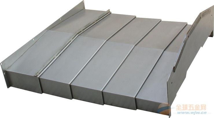 山东中德专业生产钢板防护罩,送货到门