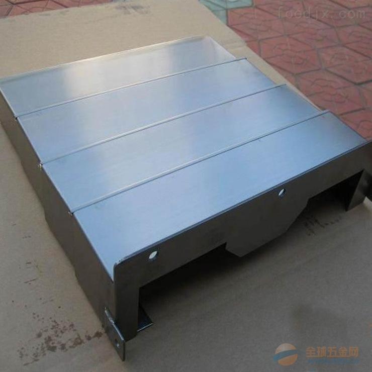 供应 新邵县 钢板防护罩 防尘罩 运行平稳