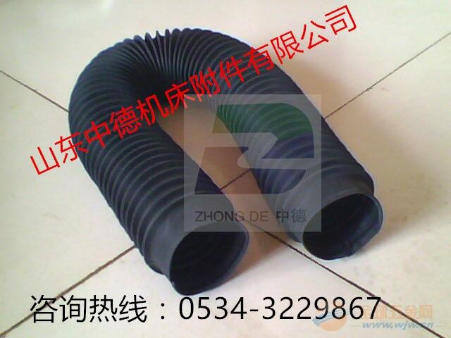 供应徐州机床 中德牌丝杆防护罩 优良品质
