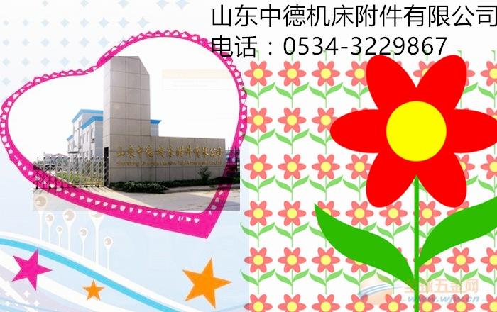 福建*漳州 机床垫铁 厂家五一活动