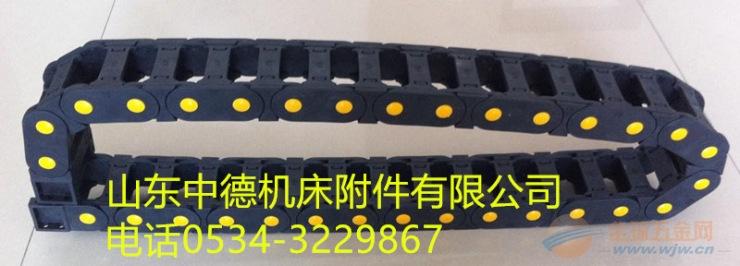 芦淞区尼龙拖链 塑料拖链 中德制造 产品齐全