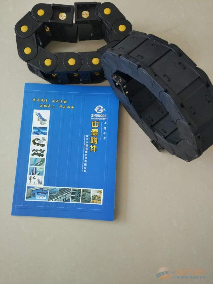 北京门头沟区 塑料拖链 畅销产品