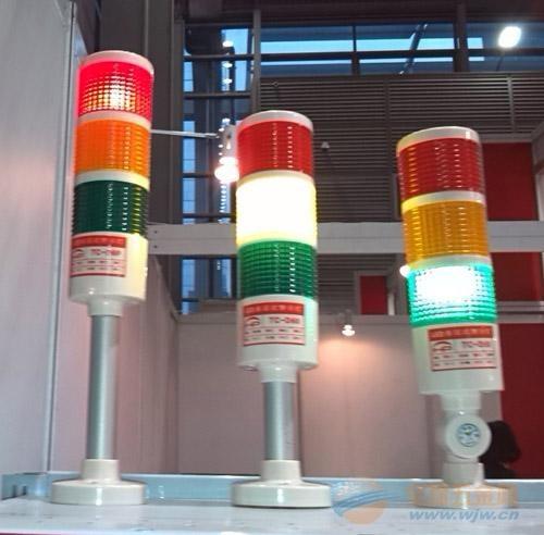 供应黄陂区 卤钨灯 机床工作灯 防水荧光灯