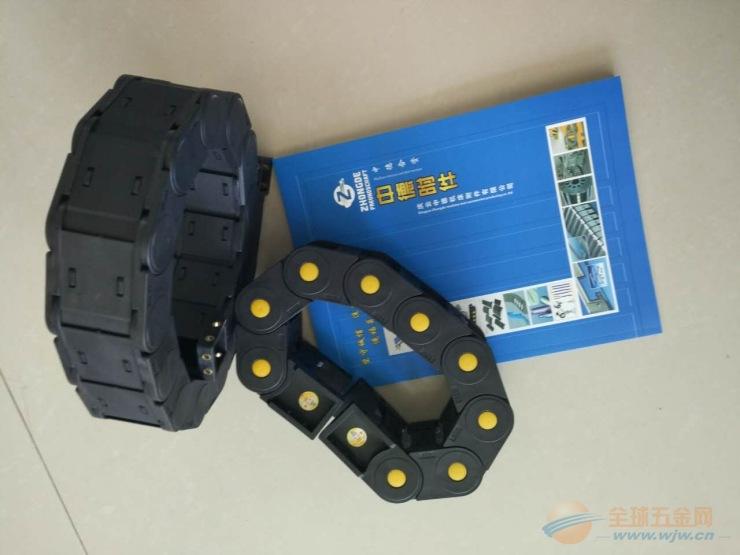 中德直供湘阴县 机械拖链 塑料电缆拖链 按需制作