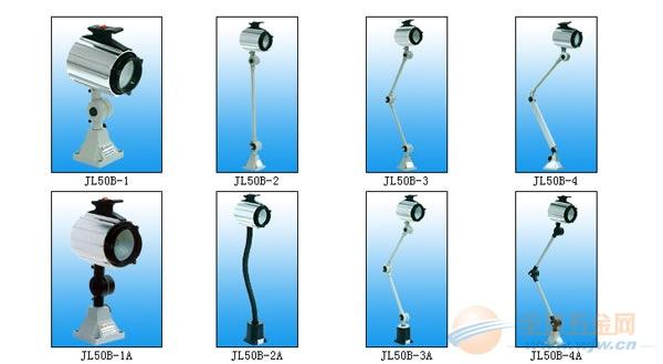 梅列区促销机床工作灯 保质保量