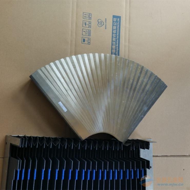 太平区中德牌 机床铠甲防护罩 专业研发生产制造