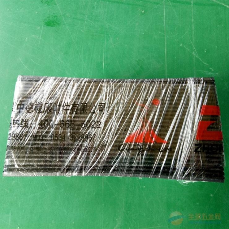 甘南市热销型 机床防尘罩 风琴防护罩 中德专业生产