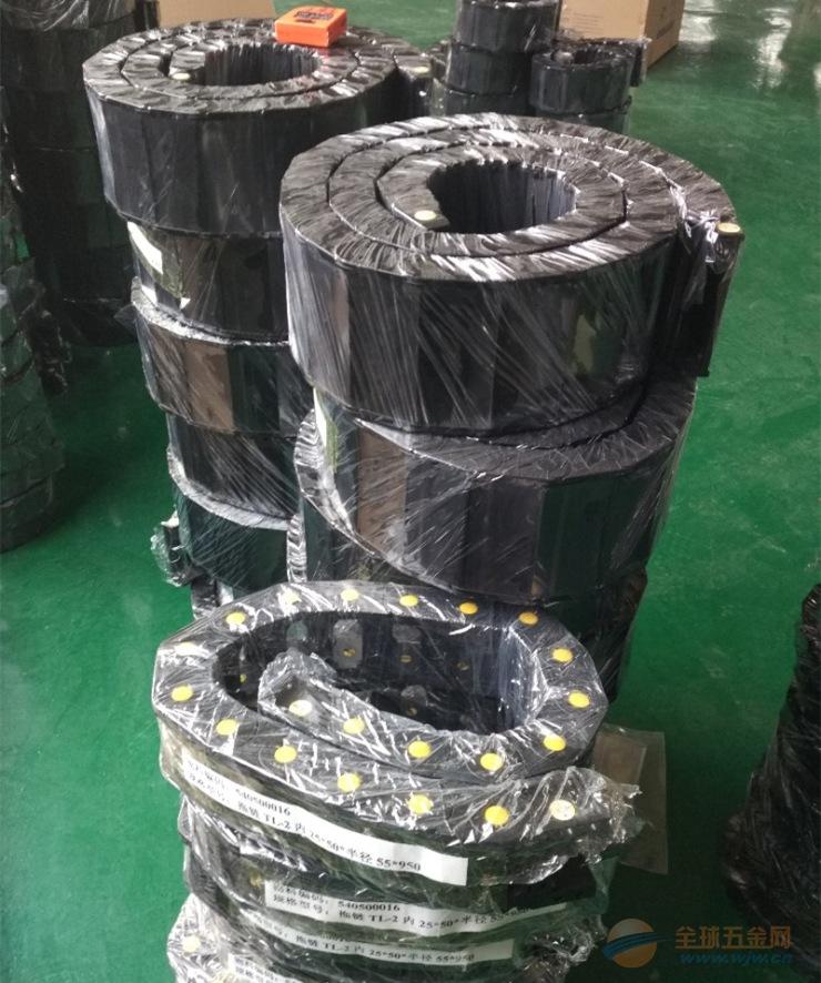 河北石家庄机床 穿线拖链 塑料尼龙拖链 中德直销