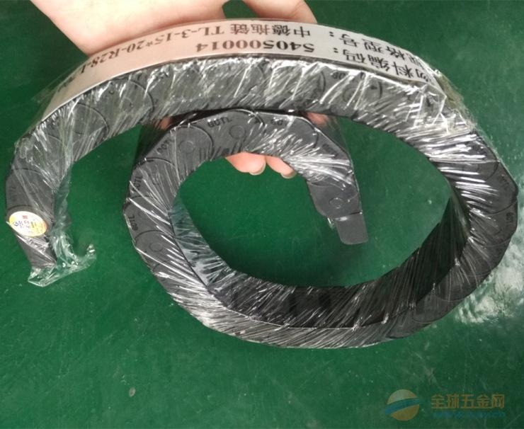 黑龙江机床 工程塑料拖链 尼龙拖链 优质批发