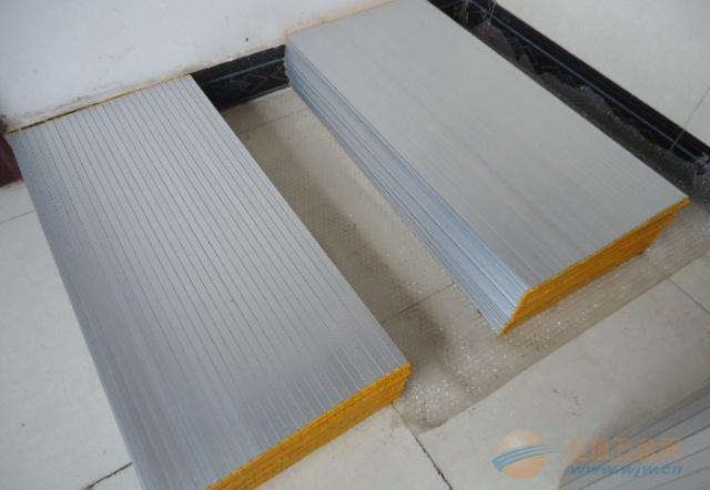 齐齐哈尔机床防护罩 吕型防护帘 中德公司 专业生产
