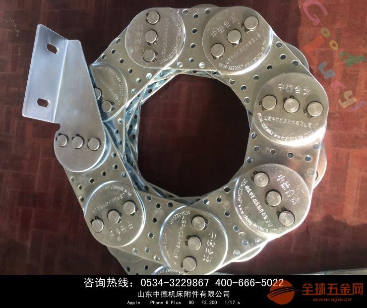 河南郑州热销中德供应钢铝制拖链