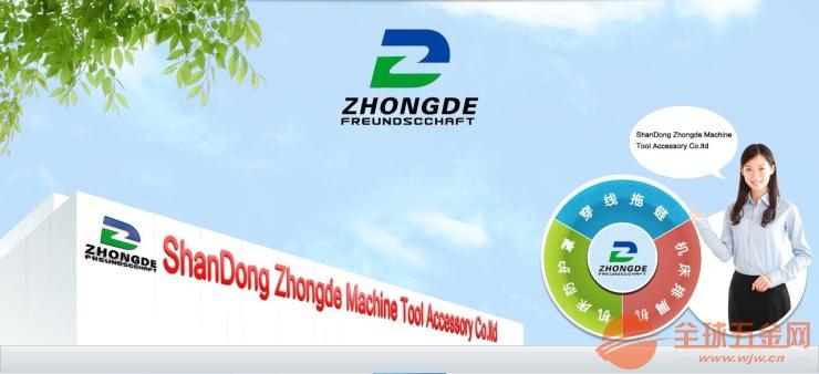 山东供应中德牌ZDe系列塑料冷却管,厂家直销包邮